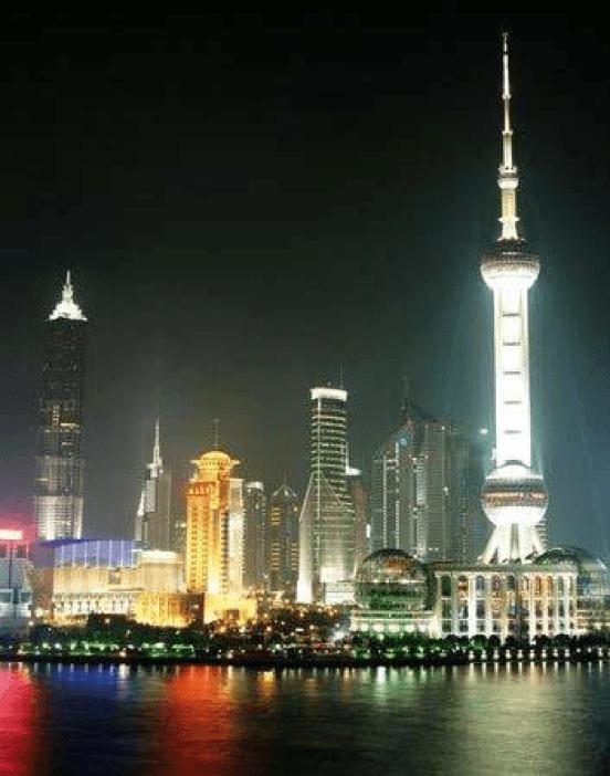 City of Hong Kong
