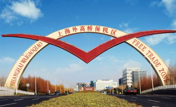 Shanghai Free Trade Zone Company