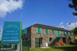 Alexander Hamilton's Birthplace