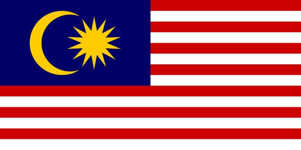 Bandera de Malàisia