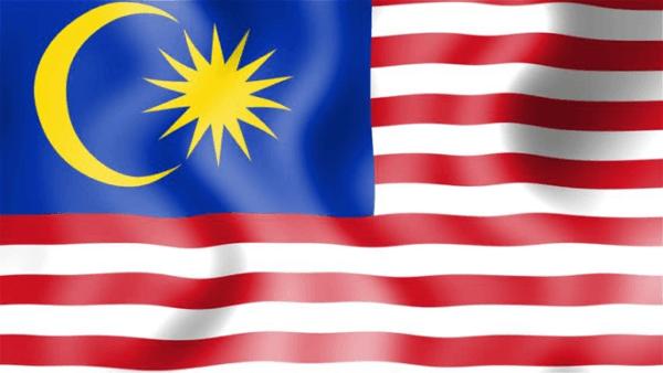 Malayziya bayrağı