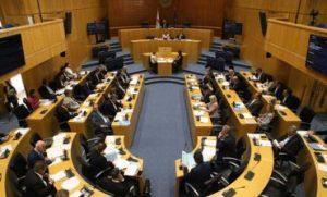 Cyprus Parliament