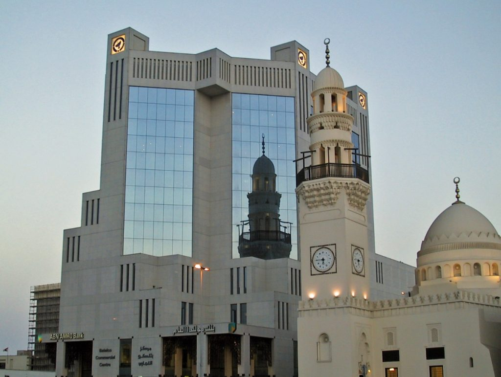 Bahrain financial trust building