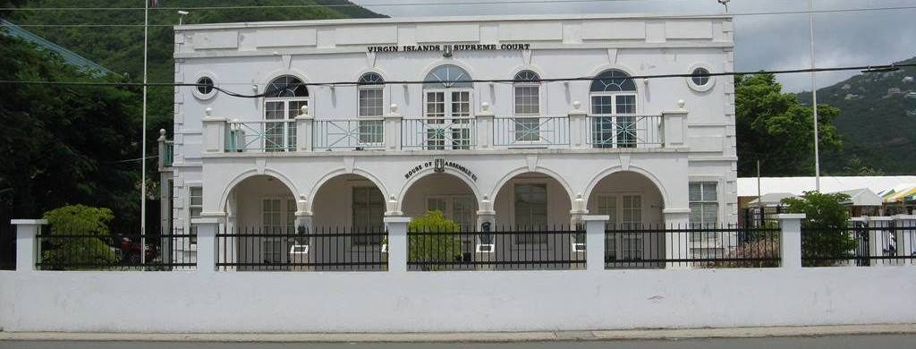 BVI Vista Trust Government Building