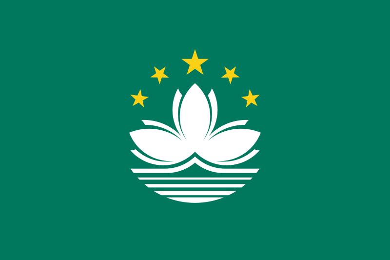 Macao flag