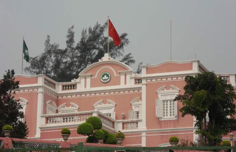 Macao OAC