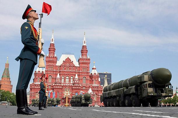 Rus gözətçisi