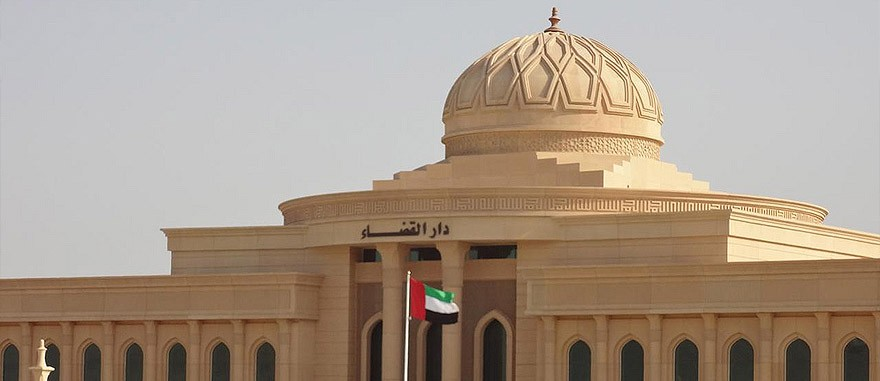 Capitol in UAE