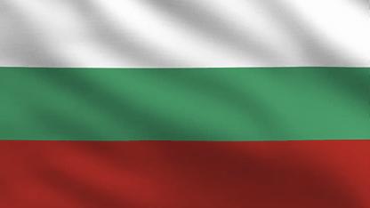 Bulgariako bandera