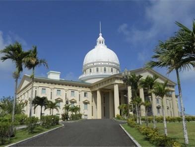 Micronesia capitol building