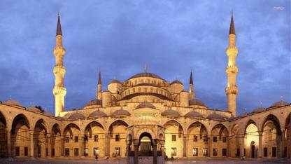 Turkish Company Building
